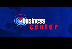 مرکز منابع مشاغل کوچک